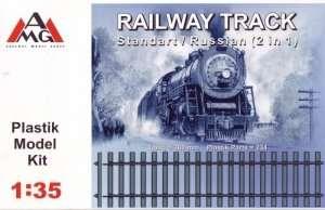 Railway track (Standard/Russian 2 in 1) in 1:35
