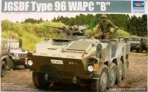 Model JGSDF Type 96 WAPC