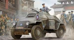 Model Bronco CB35022 Sd.Kfz.221 Armored Car (Chinese Army Version)
