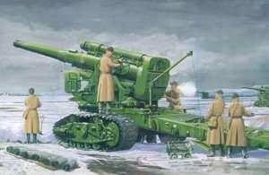 Stalin hammer B-4 203mm Howitzer Trumpeter 02307