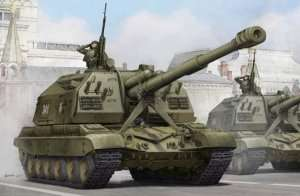 Trumpeter 05574 Russian 2S19 Self-propelled 152mm Howitzer