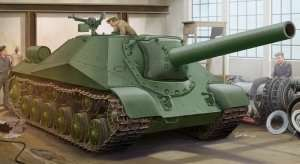 Soviet Object 704 SPH in scale 1-35