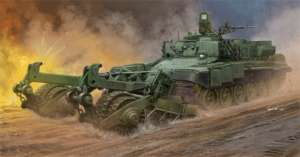 Russian Armored Mine-Clearing Vehicle BMR-3 model Trumpeter