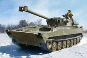 Russian 2S34 Hosta Self-Propelled Howitzer/Mortar in 1-35