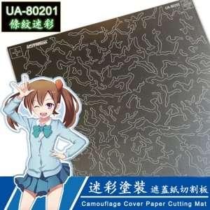 U-Star UA80201 Modern Camouflage Cover Paper Cutting Template