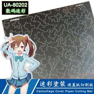 Modern Camouflage Cover Paper Cutting Template - UA80202