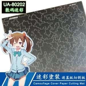U-Star UA80202 Modern Camouflage Cover Paper Cutting Template