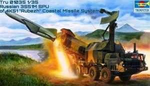 Model Russian 3S51M SPU of 4K51 Rubezh Trumpeter 01035