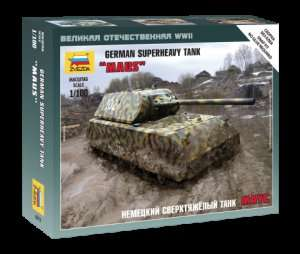 German Superheavy Tank Maus in scale 1-100