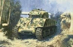 Dragon 6548 M4 (105) Howitzer Tank