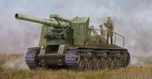 Soviet S-51 Self-Propelled Gun in scale 1-35