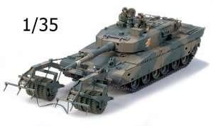 Tamiya 35236 JGSDF Type 90 Tank w/Mine Roller