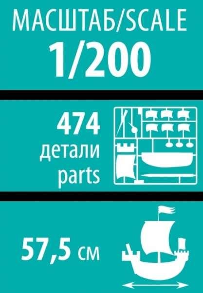 plastikowy_model_do_sklejania_zvezda_9045_kruzenshtern_russian_four_mased_barque_image_5-image_Zvezda_9045_4