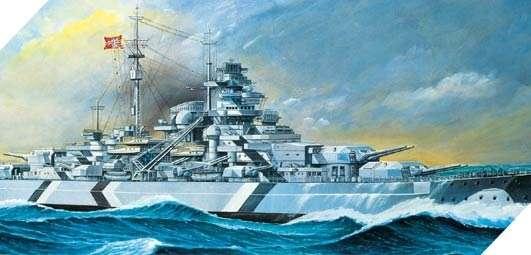 Model do sklejania najsłynniejszego niemieckiego pancernika Bismarck w skali 1/350. Model Academy 14109.
