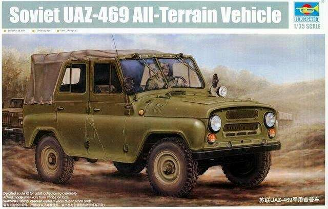 Model-Soviet-UAZ-469-All-Terrain-Vehicle-Trumpeter-02327_02327_7801ce3f7860acb4267fcc420753ab33.jpg
