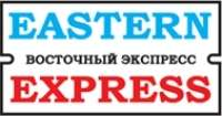 Eastern Express