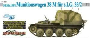 Dragon 6471 Sd.Kfz.138/1 Munitionswagen 38 M fur s.I.G.33/2