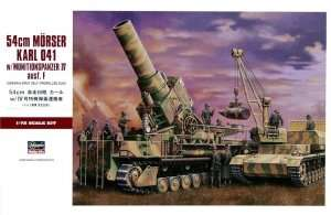 Hasegawa 31156 54cm Morser Karl 041 w/Munitionspanzer IV ausf.F