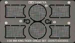 Tamiya 35167 Ger. King Tiger Photo Etched Grille Set
