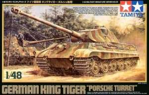 Tamiya 32539 German King Tiger Porsche Turret