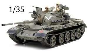 Tamiya 35328 Israeli Tank Tiran 5
