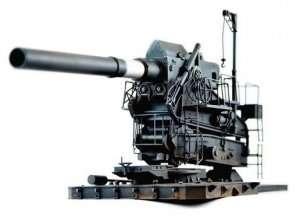 35,5cm M1 Super Heavy Howitzer