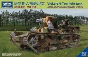 Model czołgu Vickers 6-Ton Riich Models 35004