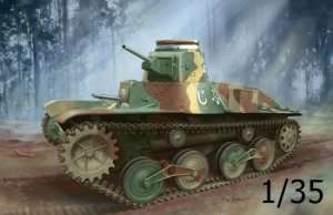 Dragon 6770 Type 95 Light Tank Ha-Go (Late Production)