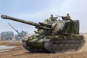 Armato-haubica GCT 155mm AU-F1 SPH Hobby Boss 83834