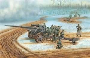 Dragon 6411 German s. 10 cm Kanone 18