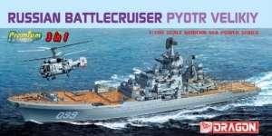 Dragon 7074 Russian Battlecruiser Pyotr Velikiy