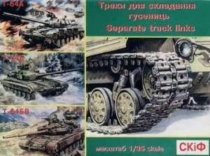 Gąsienice do T-64A, T-64B, T-64BW Skif 501