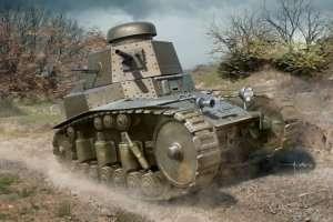 Hobby Boss 83873 Soviet T-18 Light Tank Mod 1927