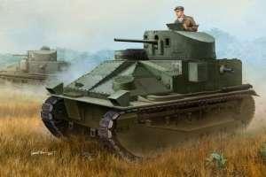 Hobby Boss 83879 Vickers Medium Tank Mk II