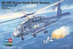Hobby Boss 87234 HH-60H Rescue hawk Early version
