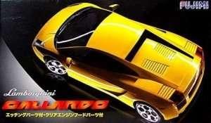Lamborghini Gallardo - Fujimi 123790