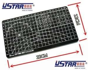 Mała mata - podkładka modelarska - U-Star UA90123