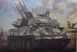 Meng TS-023 ZSU-23-4 Shilka S.P.A.A. Gun