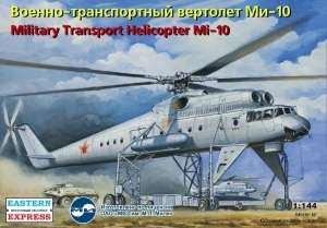 Model Eastern Express 14509 Military Transport Helicopter Mi-10