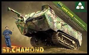 Model Takom 2012 French heavy tank St. Chamond late ver.