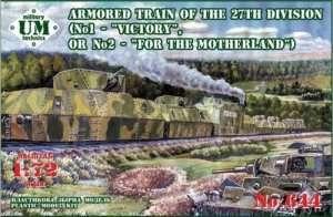 Pancerny pociąg 27 dywizji - UMMT 644
