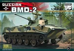 Russian BMD-2 - Panda PH35009