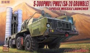 S-300 PMU1/PMU2 SA-20 Grumble Modelcollect UA72085