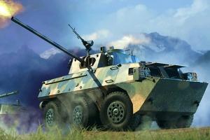 Samobieżny moździerz PLL05 120 mm Hobby Boss 82487