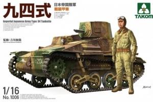 Takom 1006 IJA Type 94 Tankette Late skala 1-16