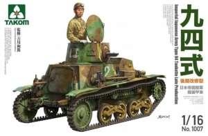 Takom 1007 IJA Type 94 Tankette Late skala 1-16