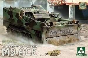 Takom 2020 US M9 Armored Combat Earthmover