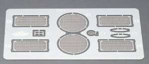 Tamiya 35172 Ger. Panther Type G Photo Etched Grille Set