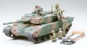 Tamiya 35260 JGSDF Type 90 Tank