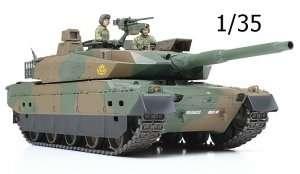 Tamiya 35329 JSGD Type 10 Tank